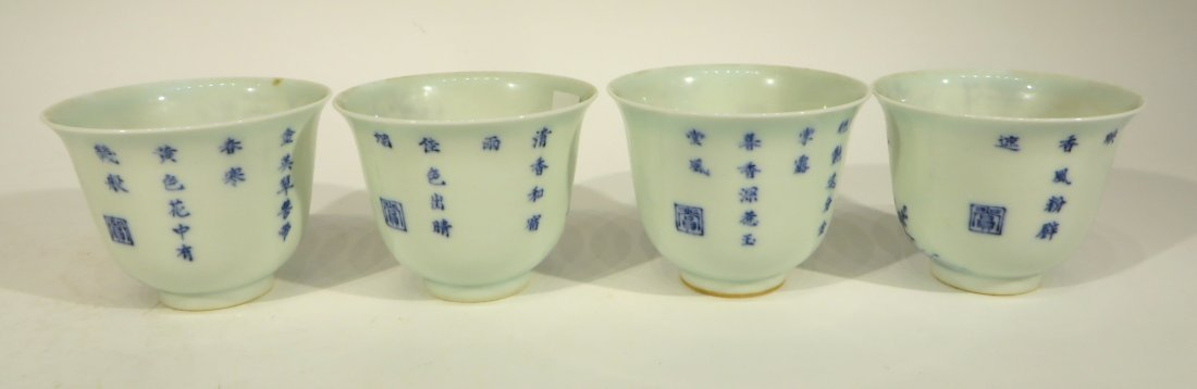 CHINESE FOUR KANG XI MARKED TEA CUPS - 3