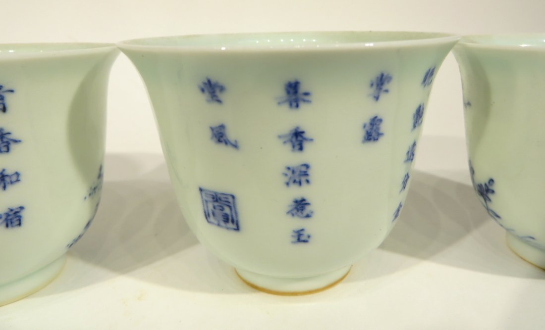 CHINESE FOUR KANG XI MARKED TEA CUPS - 4