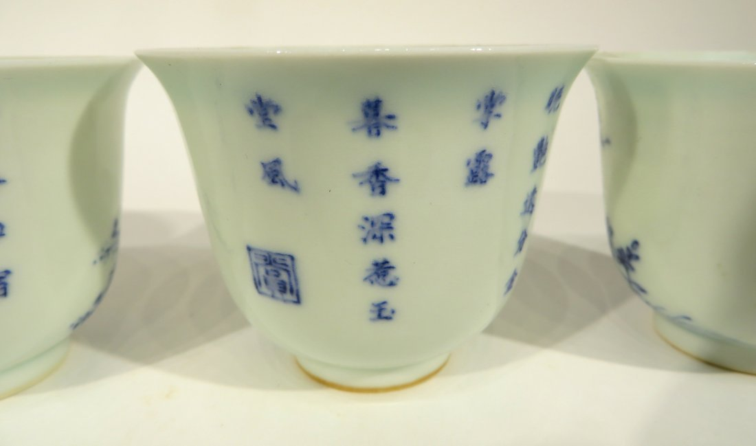 CHINESE FOUR KANG XI MARKED TEA CUPS - 5