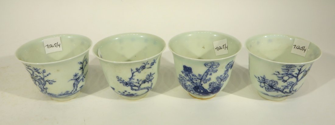 CHINESE FOUR KANG XI MARKED TEA CUPS - 6