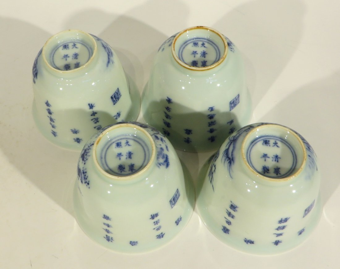 CHINESE FOUR KANG XI MARKED TEA CUPS - 8