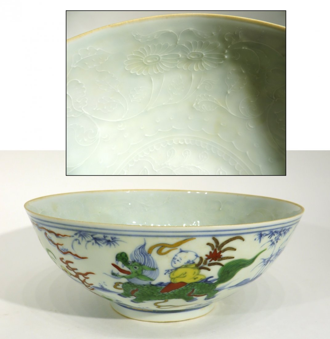 DELICATE CHINESE FAMILLE ROSE BOWL