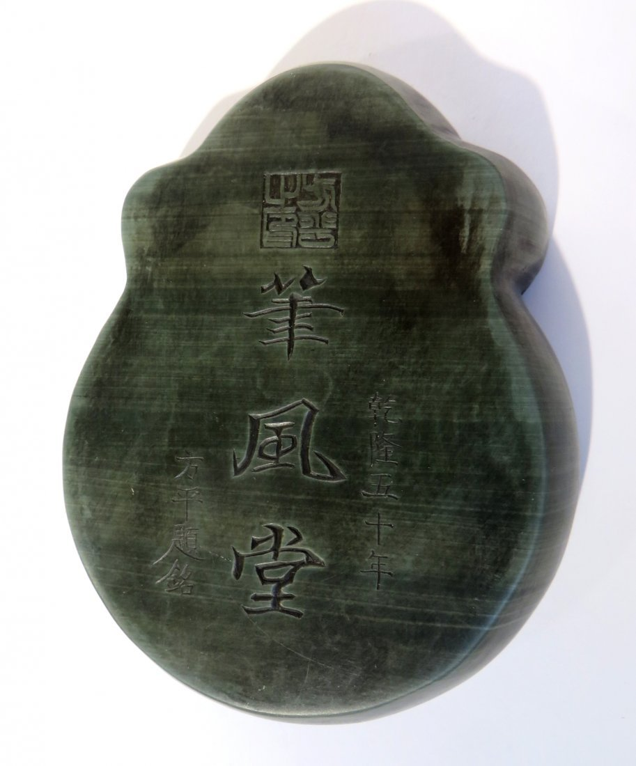 CHINESE INK STONE - 4