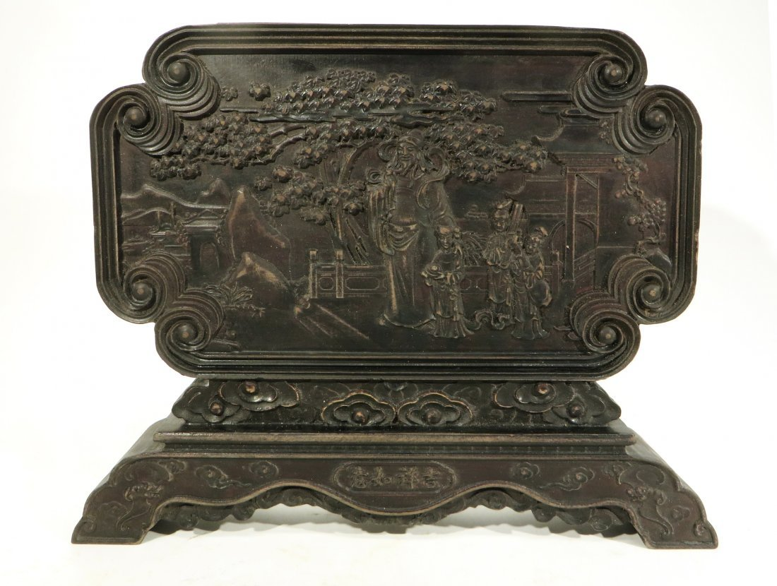 CARVED ZITAN TABLE SCREEN
