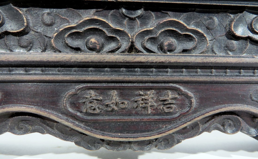 CARVED ZITAN TABLE SCREEN - 2