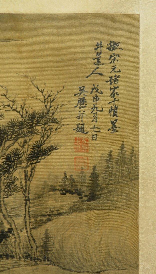PAINTING ON SILK SIGNED WU LI BING (1632-1718) - 2
