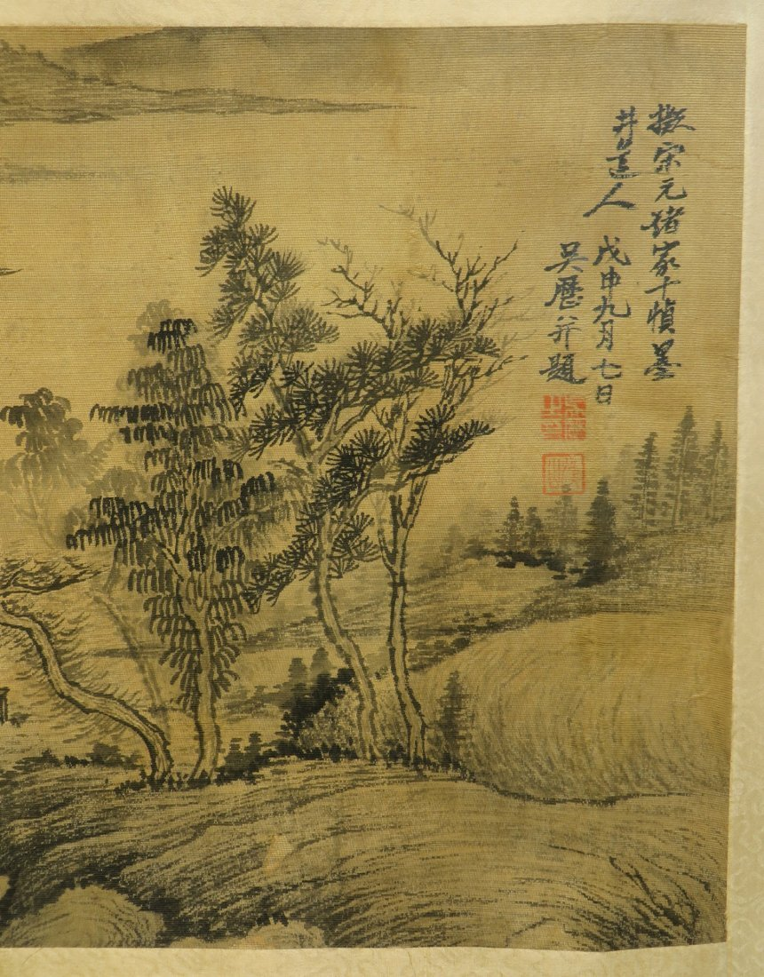 PAINTING ON SILK SIGNED WU LI BING (1632-1718) - 6