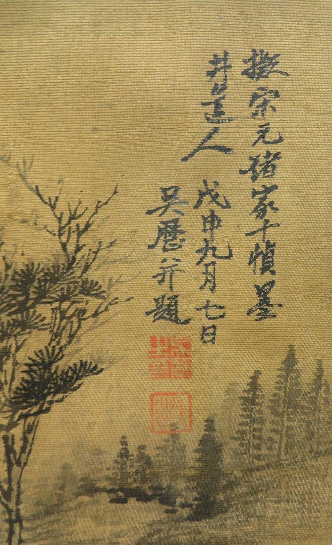 PAINTING ON SILK SIGNED WU LI BING (1632-1718) - 8