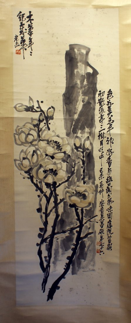 CHINESE PAINTING SIGNED WU CHANGSHUO (1844-1927)