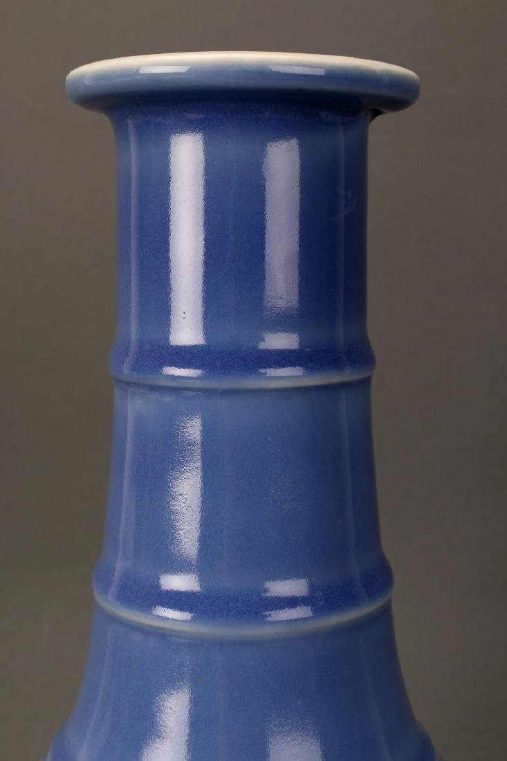 CHINESE QING DYNASTY MARKED BLUE GLAZED VASE - 3