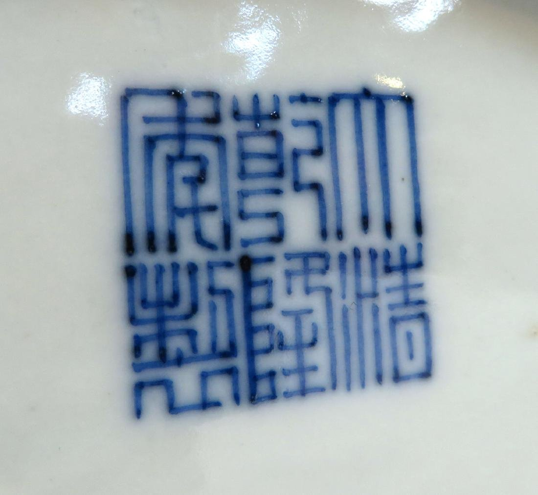 CHINESE QIAN LONG BLUE & WHITE MOON FLASK - 10