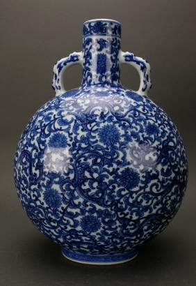 CHINESE QIAN LONG BLUE & WHITE MOON FLASK