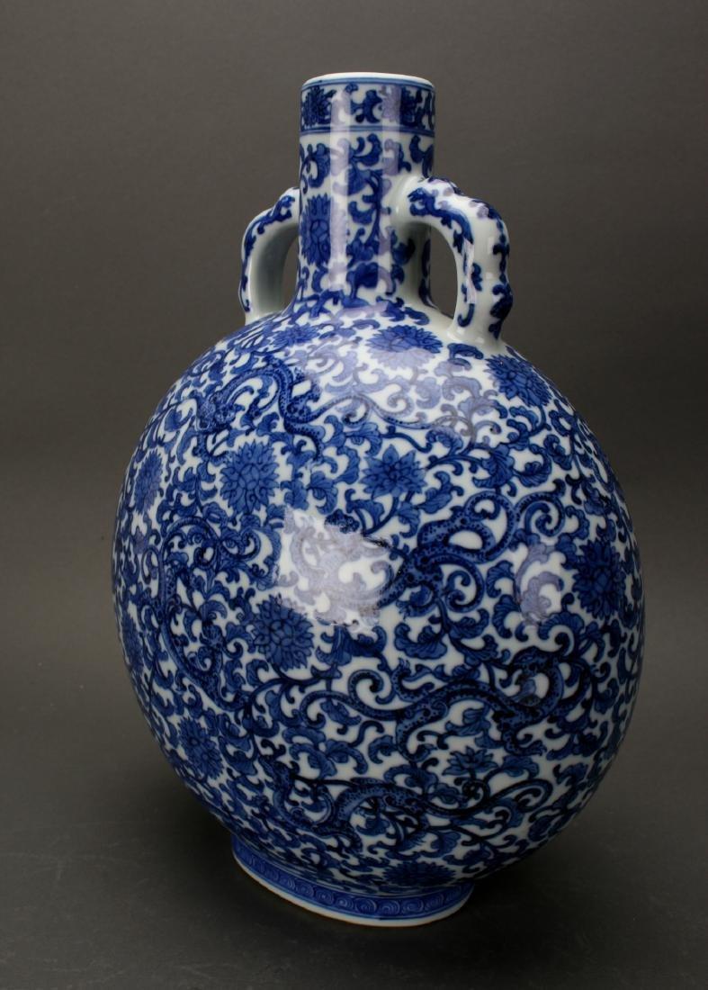 CHINESE QIAN LONG BLUE & WHITE MOON FLASK - 2