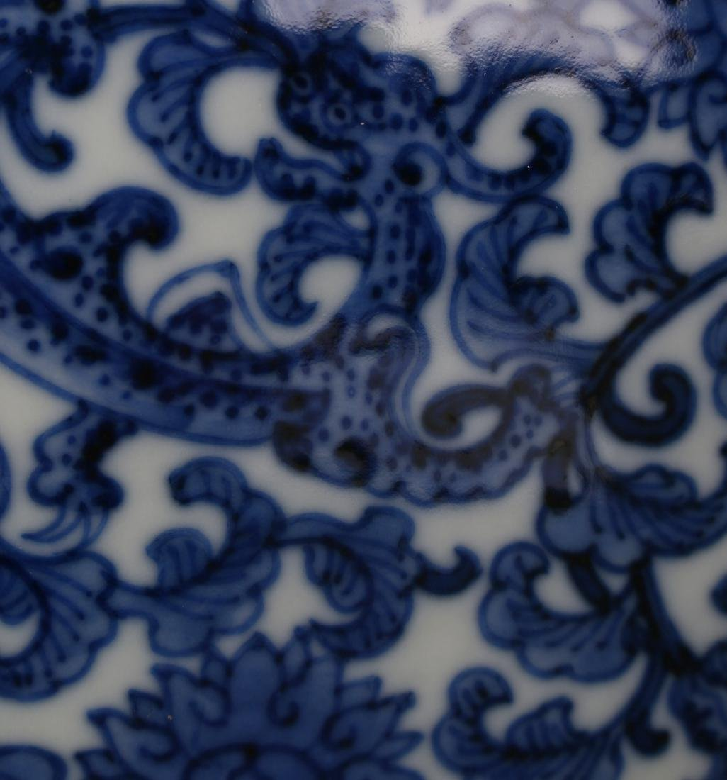 CHINESE QIAN LONG BLUE & WHITE MOON FLASK - 8