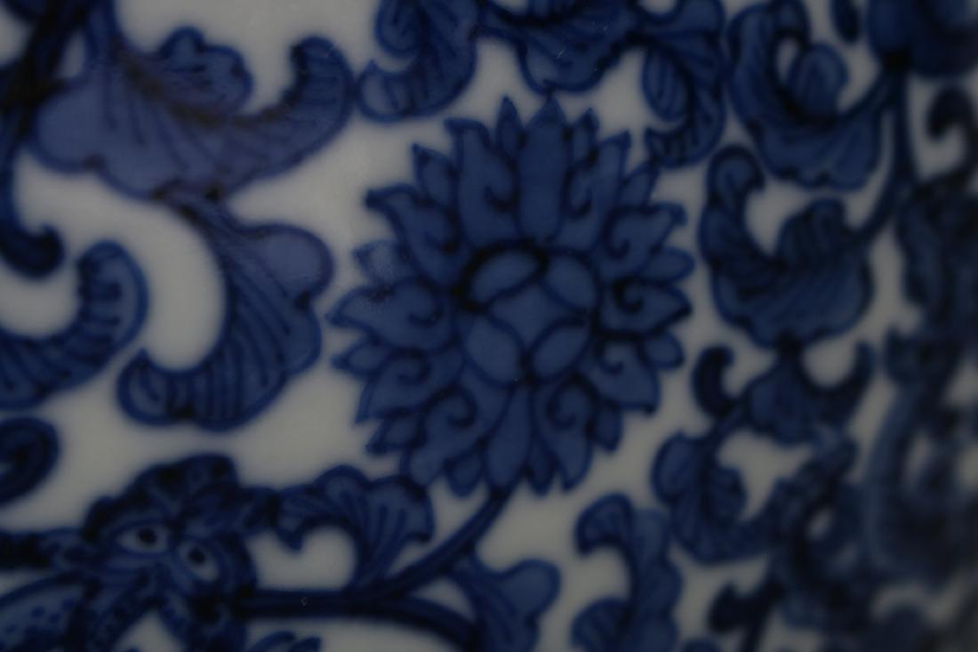 CHINESE QIAN LONG BLUE & WHITE MOON FLASK - 9