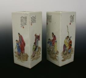 PAIR OF RECTANGULAR FAMILLE ROSE VASES