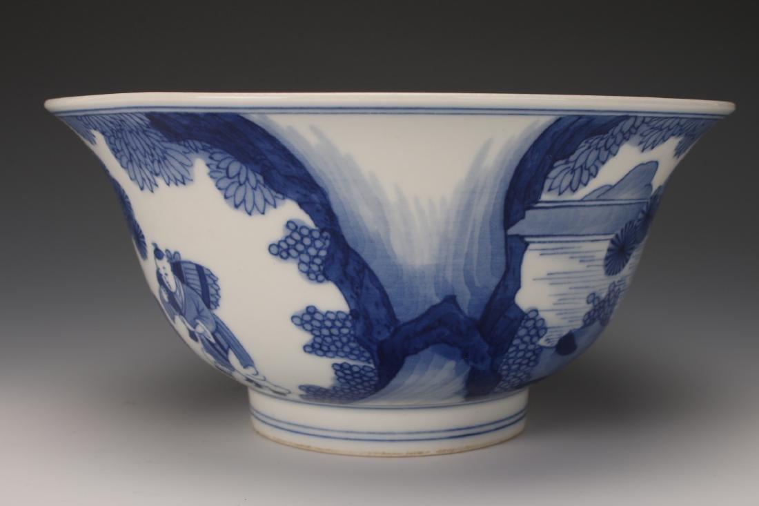 CHINESE BLUE & WHITE KANGXI BOWL - 3