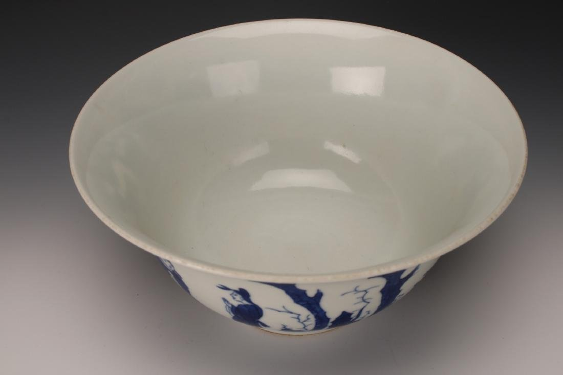 CHINESE BLUE & WHITE KANGXI BOWL - 6