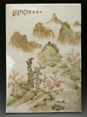20TH C PORCELAIN PANEL