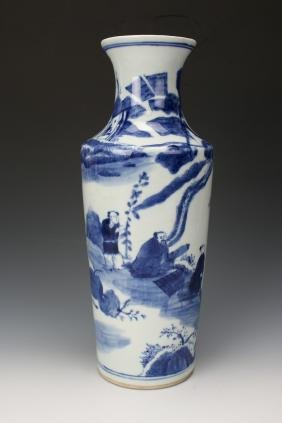 18TH C BLUE & WHITE VASE