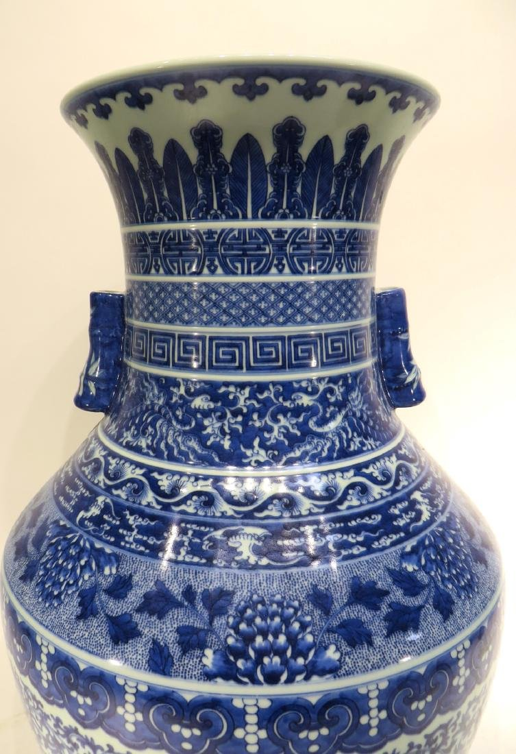 CHINESE QIAN LONG PORCELAIN ZUN VASE - 2