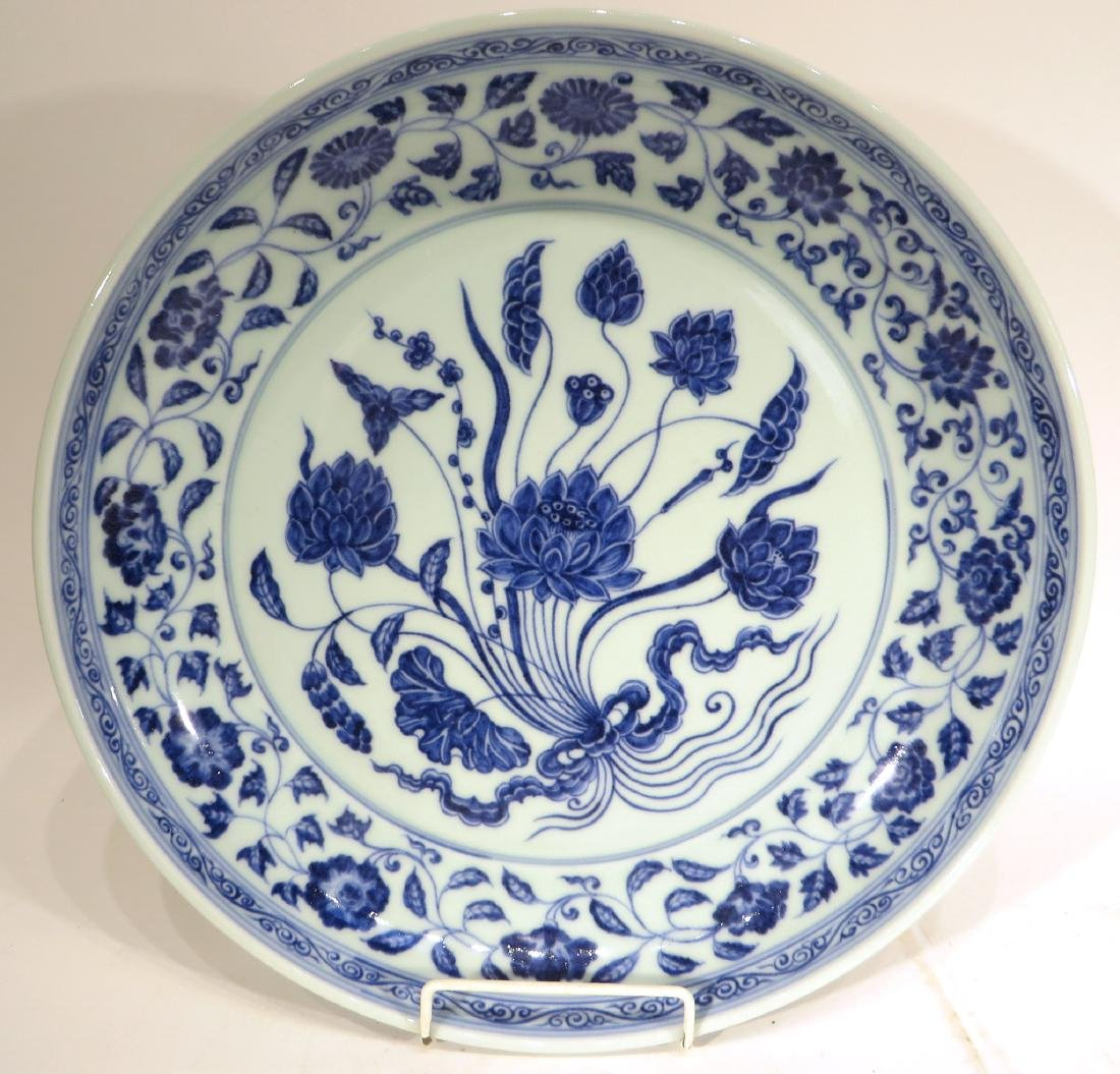 CHINESE BLUE & WHITE MING DYNASTY CHARGER