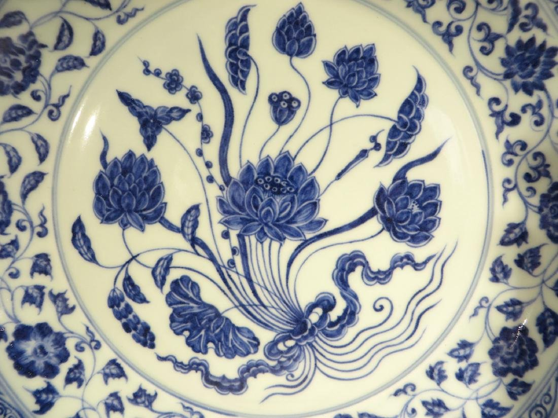 CHINESE BLUE & WHITE MING DYNASTY CHARGER - 2
