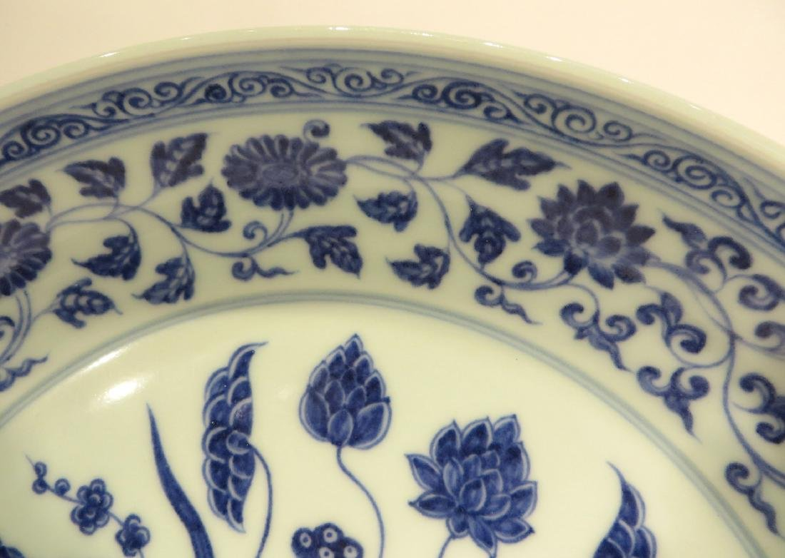 CHINESE BLUE & WHITE MING DYNASTY CHARGER - 3
