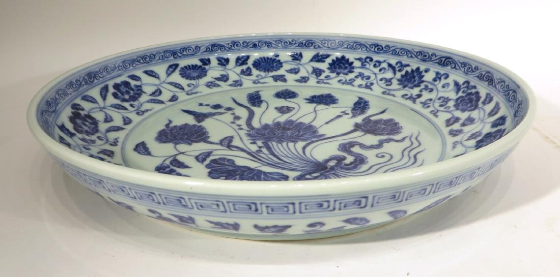 CHINESE BLUE & WHITE MING DYNASTY CHARGER - 4