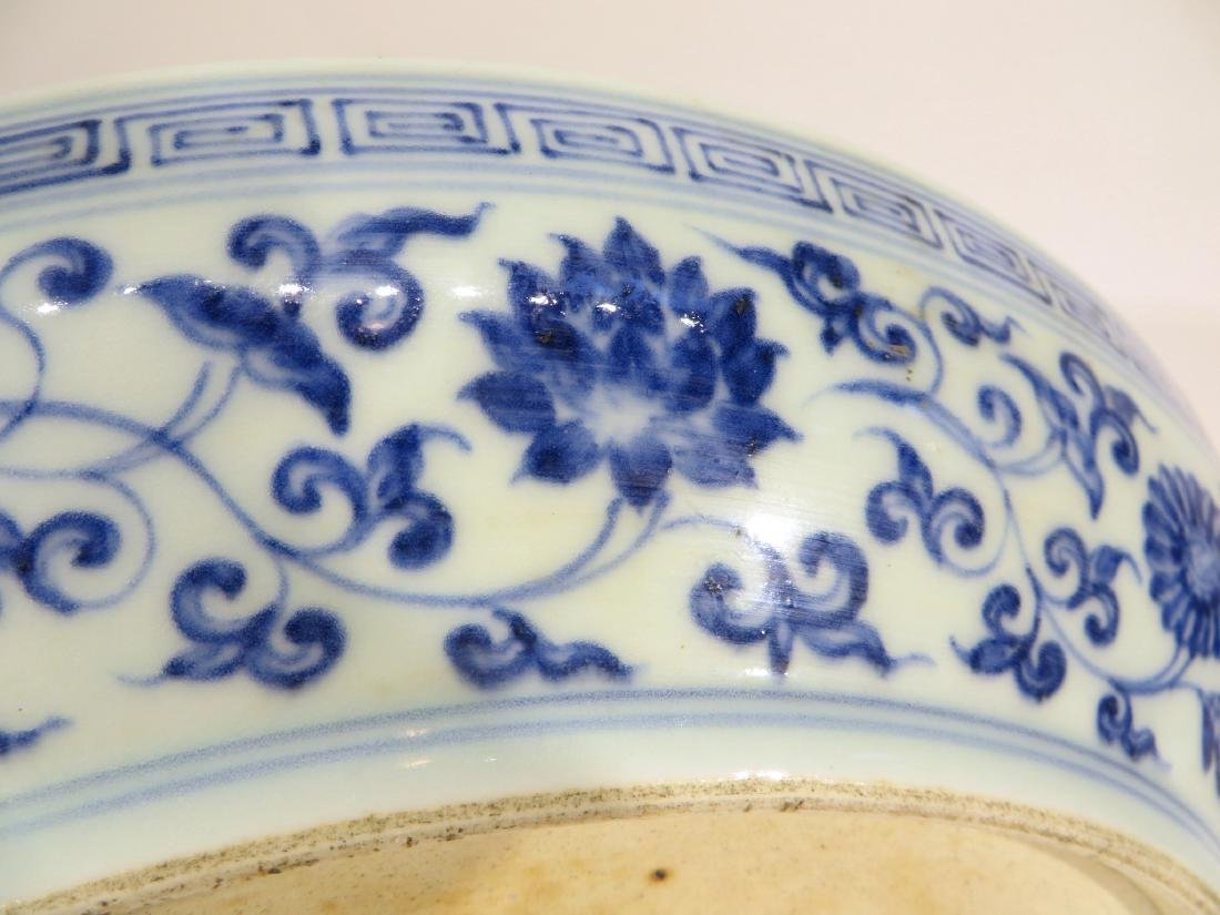 CHINESE BLUE & WHITE MING DYNASTY CHARGER - 5