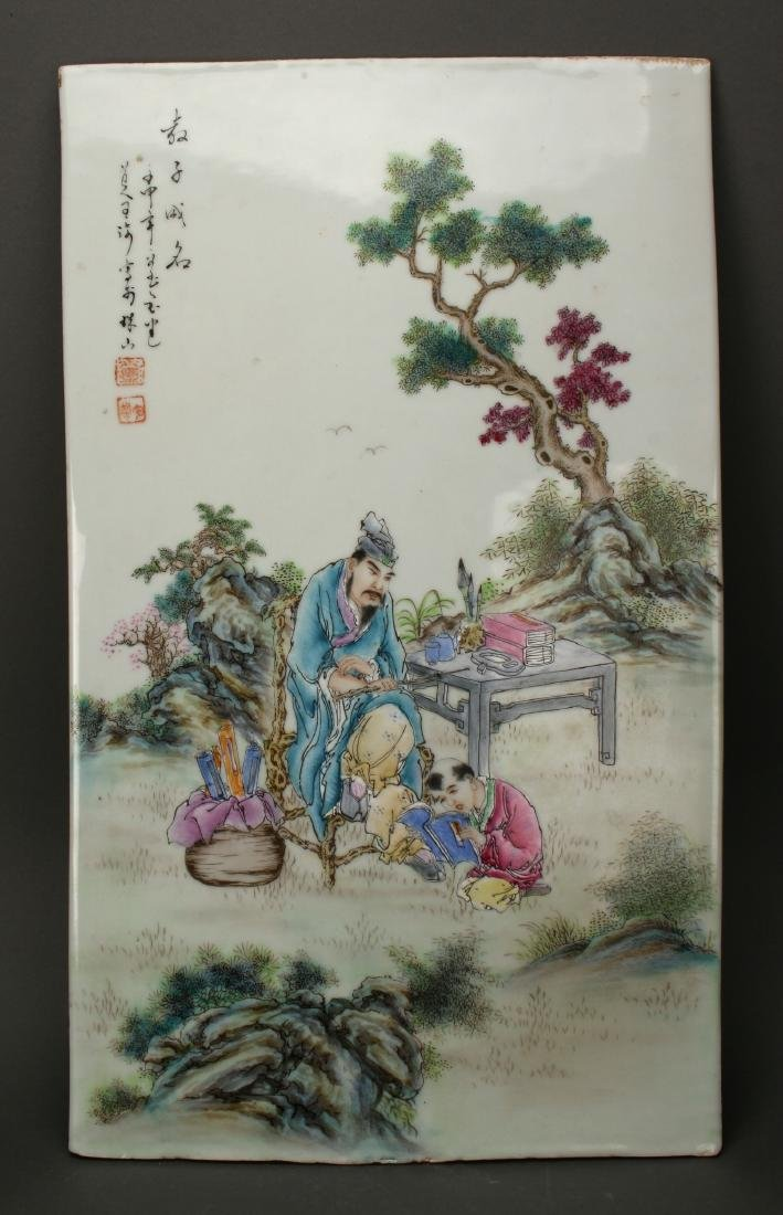 20TH CENTURY CHINESE PORCELAIN PLAQUE