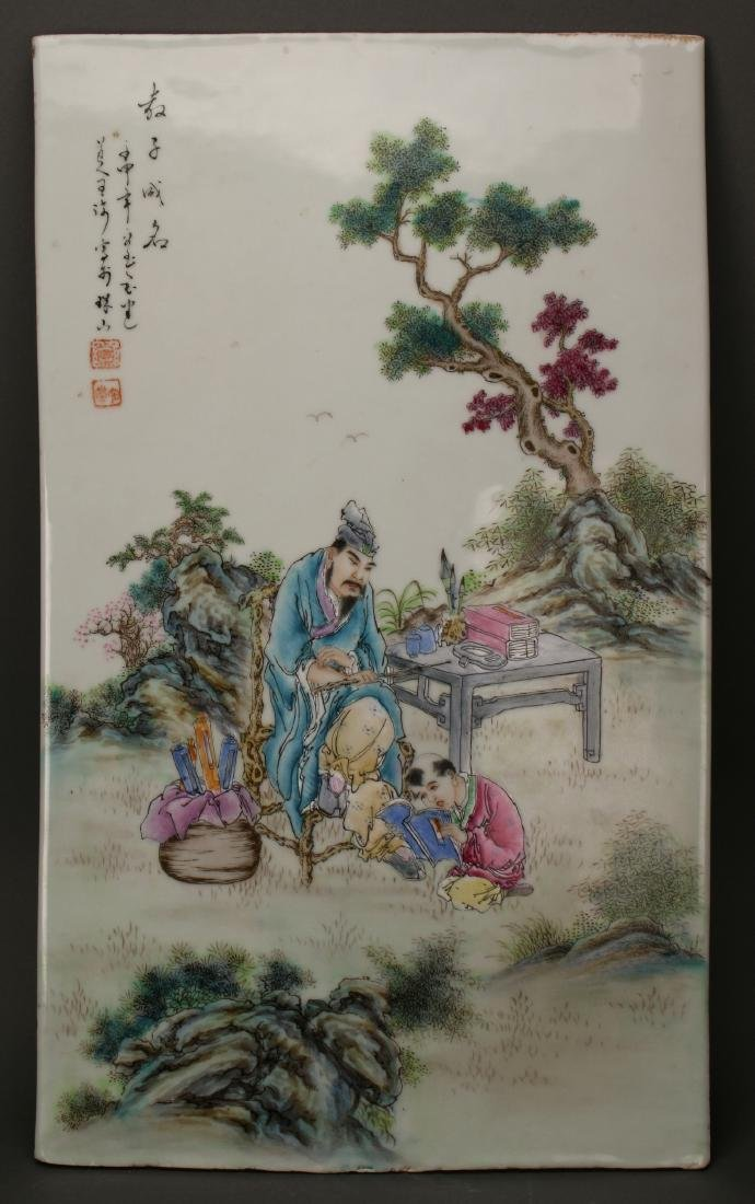 20TH CENTURY CHINESE PORCELAIN PLAQUE - 2