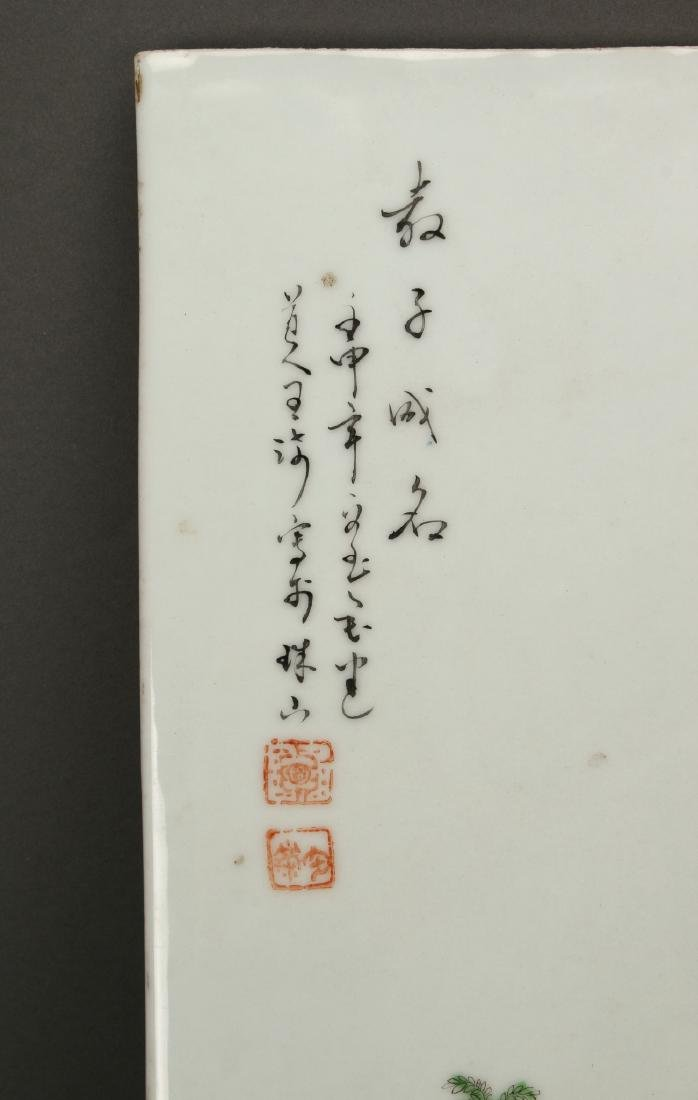 20TH CENTURY CHINESE PORCELAIN PLAQUE - 3