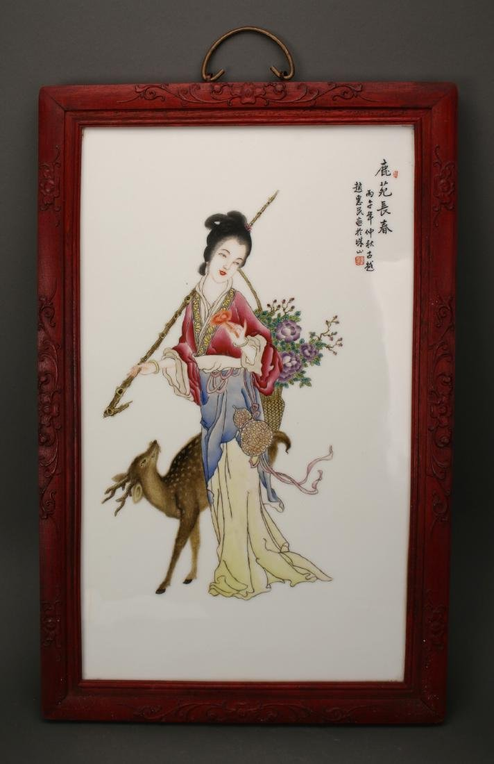 FRAMED PORCELAIN TILE OF WOMAN AND DEER