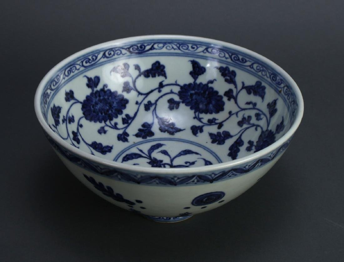BLUE AND WHITE POMEGRANATE BOWL