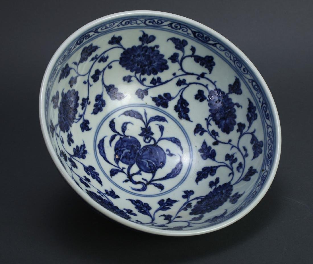 BLUE AND WHITE POMEGRANATE BOWL - 2