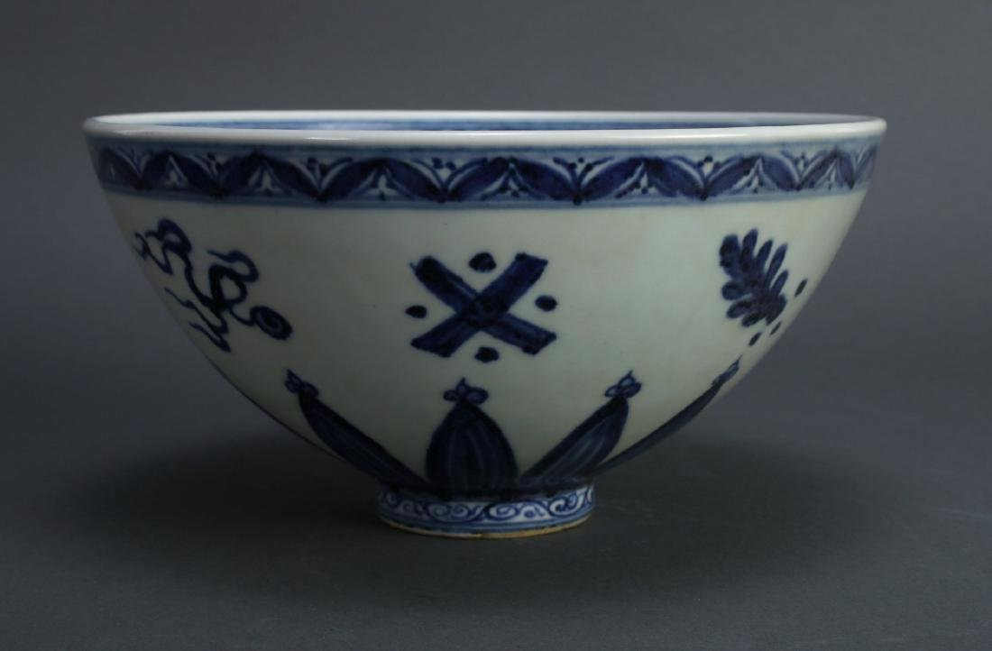 BLUE AND WHITE POMEGRANATE BOWL - 3