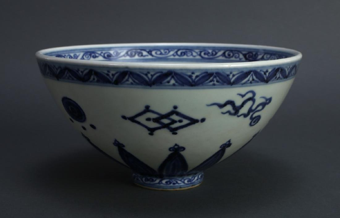 BLUE AND WHITE POMEGRANATE BOWL - 5