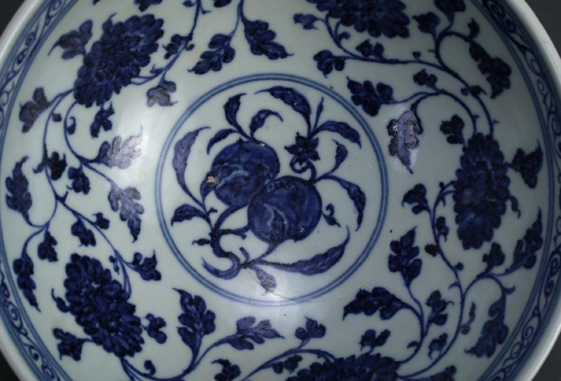 BLUE AND WHITE POMEGRANATE BOWL - 6