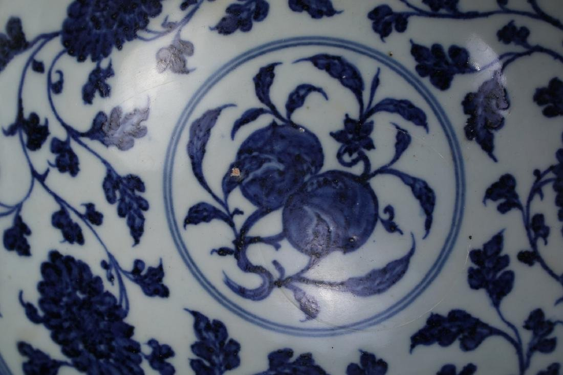 BLUE AND WHITE POMEGRANATE BOWL - 7