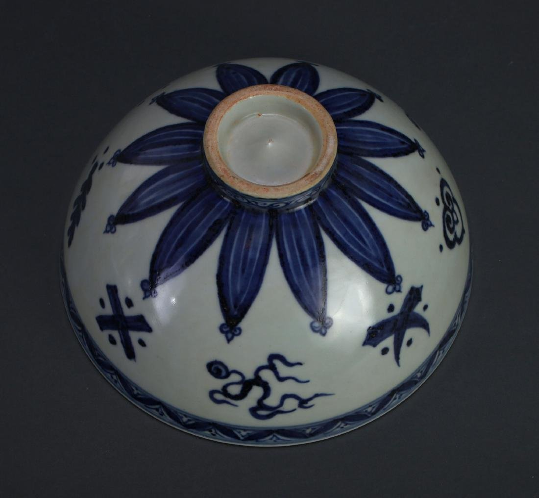 BLUE AND WHITE POMEGRANATE BOWL - 8
