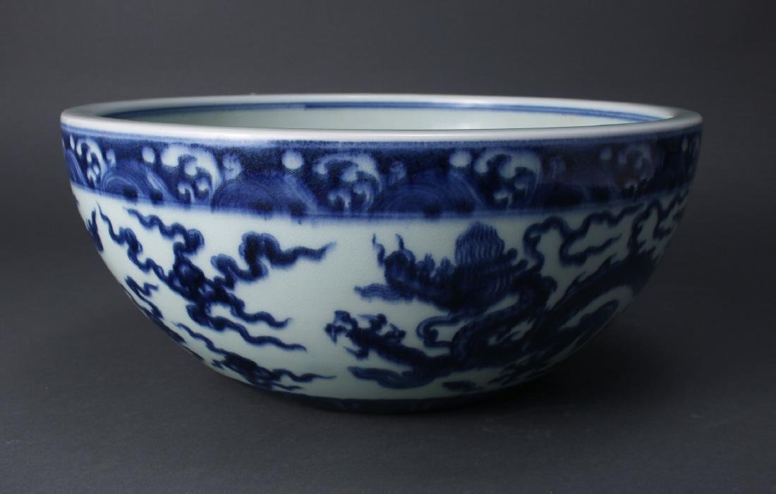 BLUE AND WHITE MING DRAGON BOWL