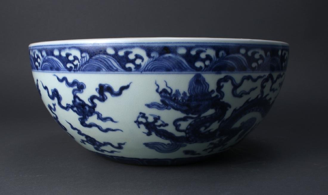 BLUE AND WHITE MING DRAGON BOWL - 2
