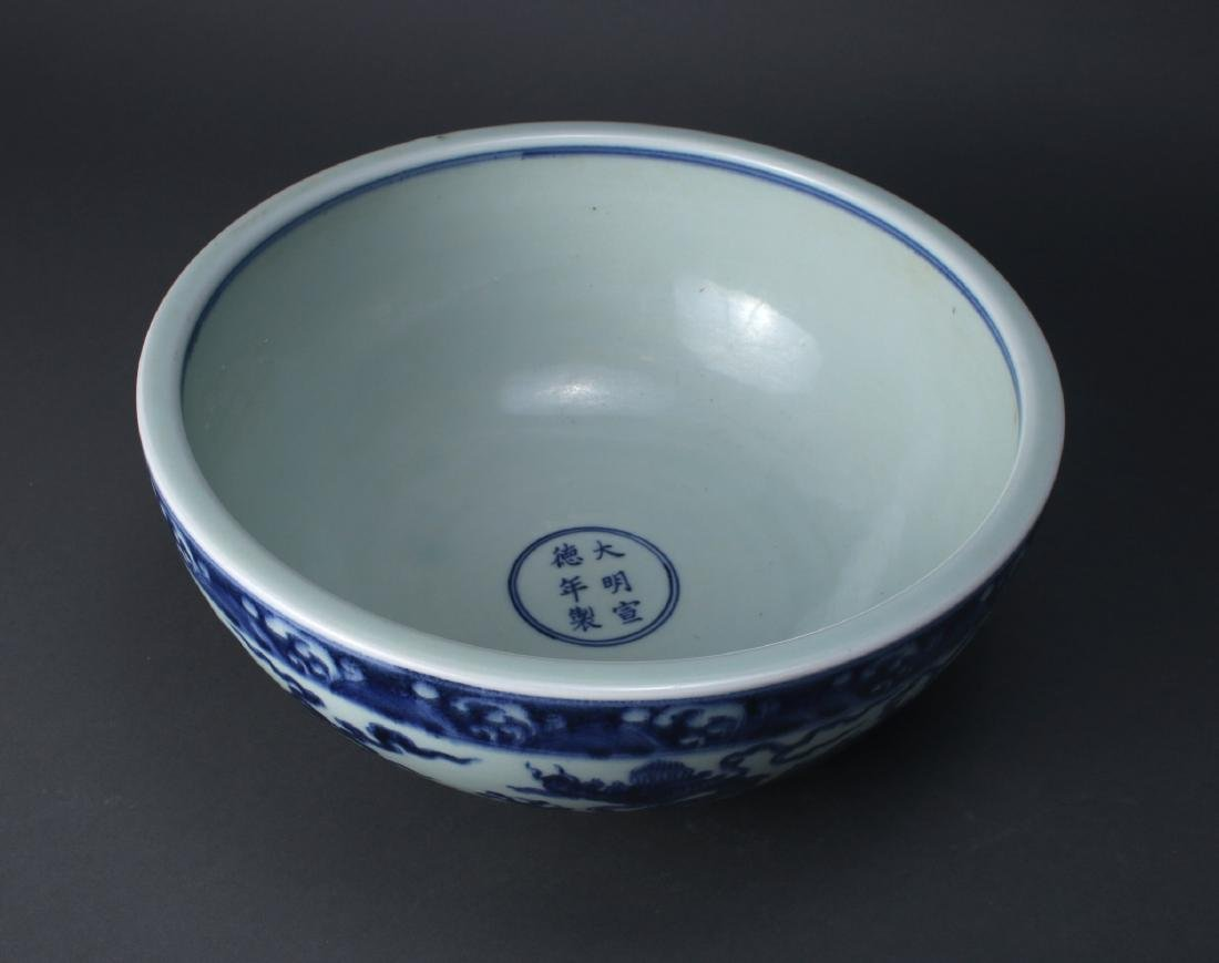 BLUE AND WHITE MING DRAGON BOWL - 3