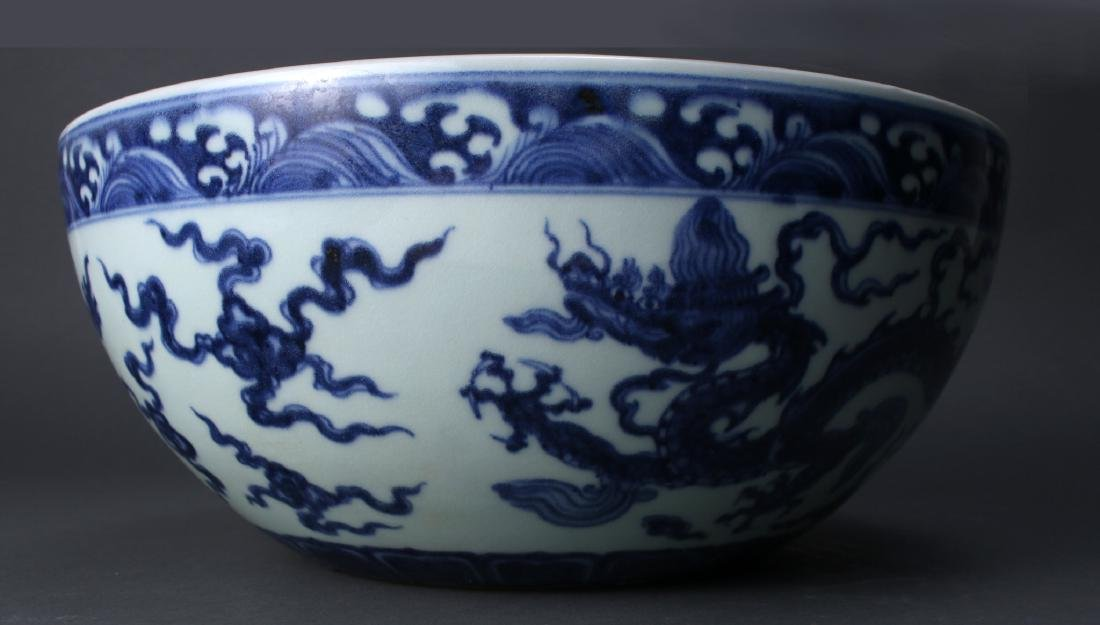BLUE AND WHITE MING DRAGON BOWL - 4