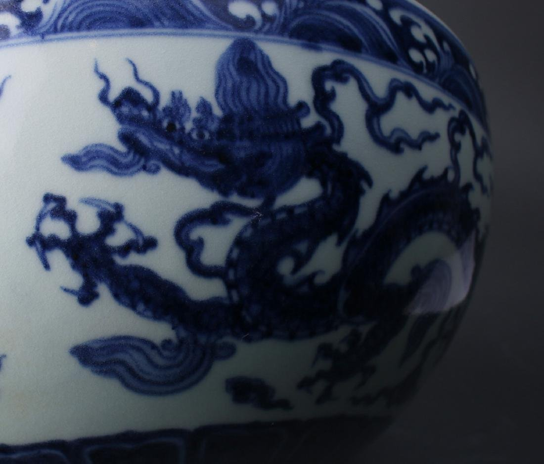 BLUE AND WHITE MING DRAGON BOWL - 5