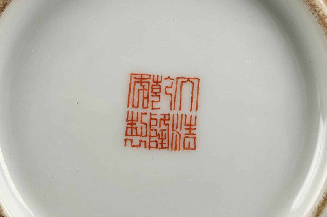 FAMILLE ROSE QIAN LONG VASE - 10