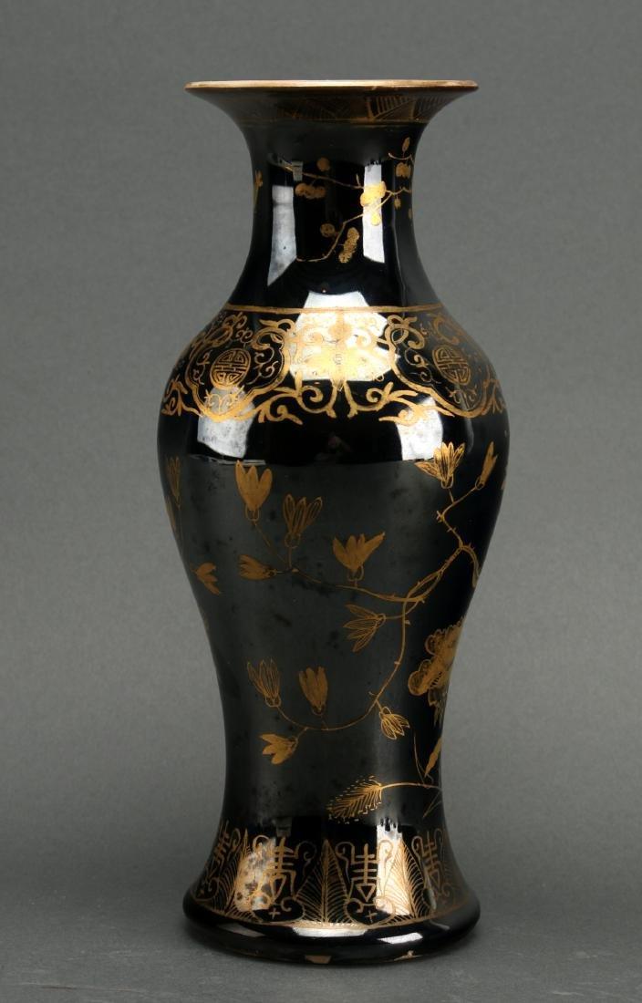BLACK & GOLD KANG XI - 4