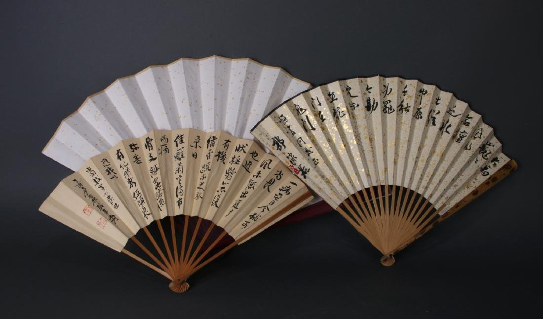 THREE CHINESE WATERCOLOR FANS - 2