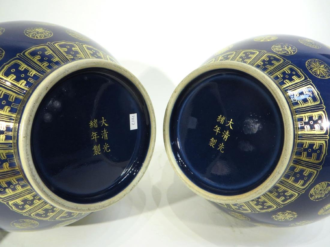 PAIR OF GUANG XU MARKED GILT PORCELAIN VASES - 6